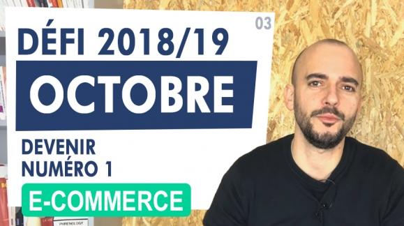 Défi E-commerce : Compte rendu Octobre 2018